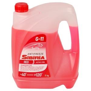 Антифриз Sibiria -40 красный G11 5кг