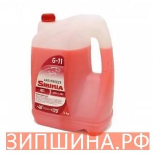 Антифриз Sibiria -40 красный G11 10кг
